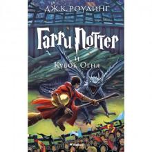 Гарри Поттер и Орден Феникса, Machaon (978-5-389-07790-4)