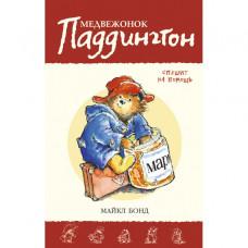Медвежонок Паддингтон спешит на помощь. Книга 3, Азбука (978-5-389-09070-5)