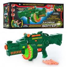 Пулемет Limo Toy с мягкими пулями (7001)